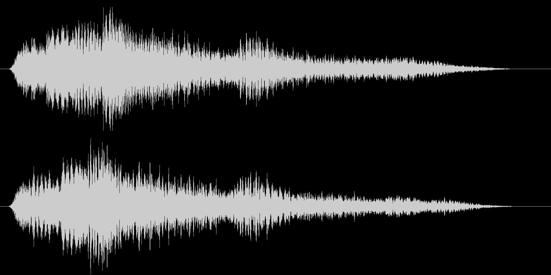 決定音 キラキラ系の未再生の波形