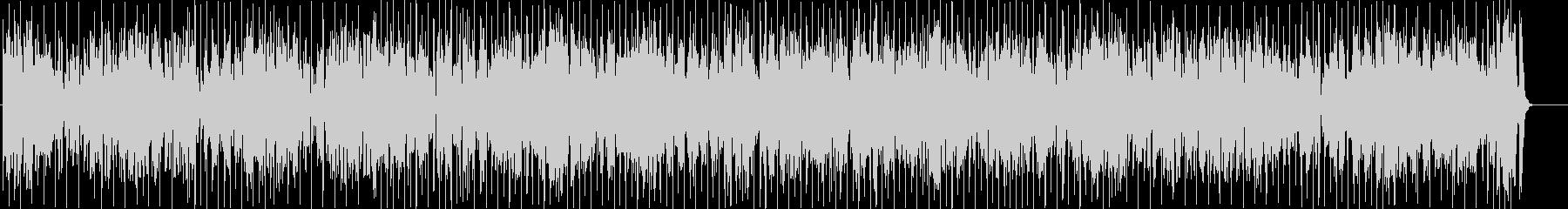 管楽器メインの愉快なフュージョンの未再生の波形
