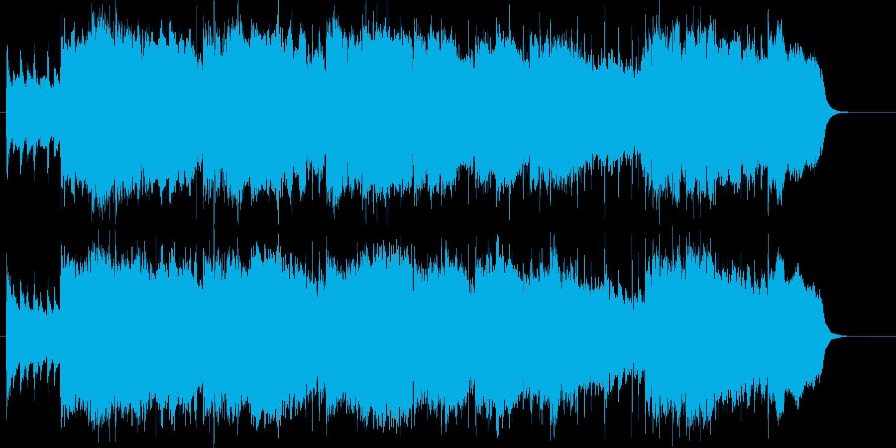 ゆっくり懐かしい安心感のある旋律の曲の再生済みの波形