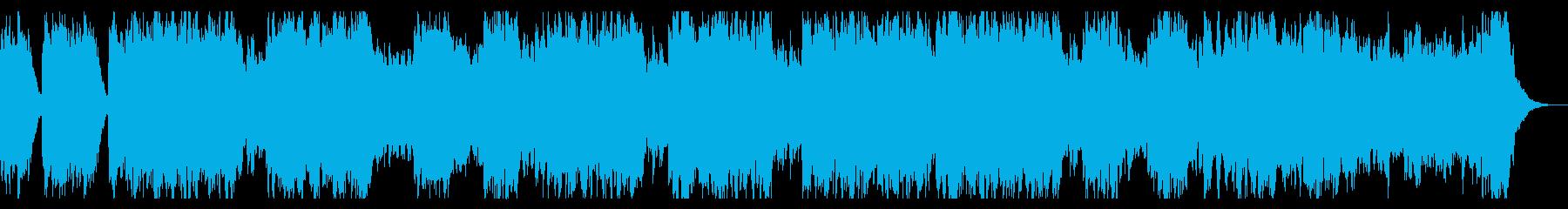 ダークなアルペジオと合唱が特徴的なBGMの再生済みの波形