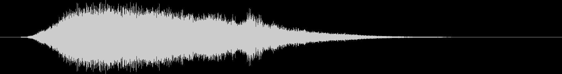シュワー(発泡・炭酸イメージジングル)の未再生の波形