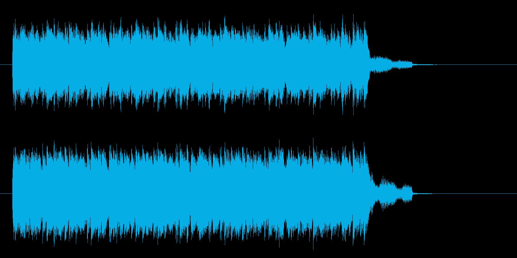 危機が迫るようなミュージックの再生済みの波形