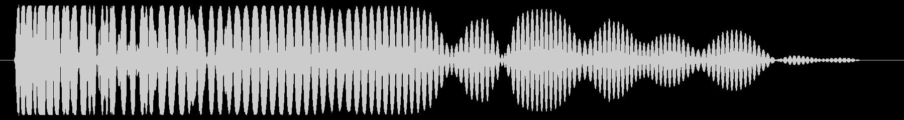 ブウォーン(重低音の効いた爆発音)の未再生の波形