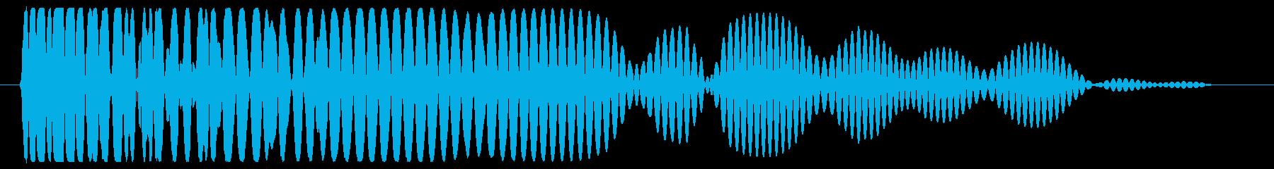 ブウォーン(重低音の効いた爆発音)の再生済みの波形