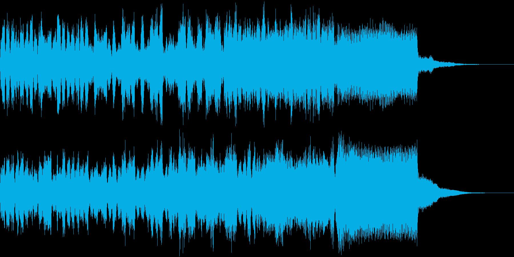 切迫した場面のパイプオルガンですの再生済みの波形