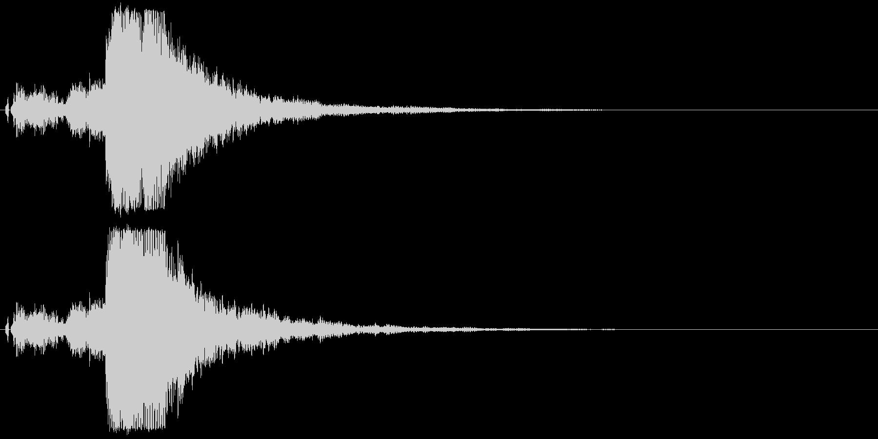 シャキーン!ド派手なインパクトに最適21の未再生の波形