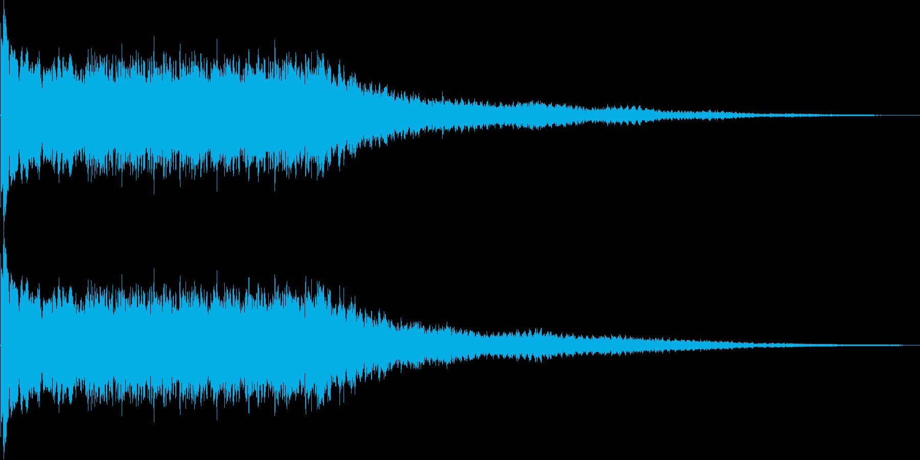 パオンパオン 電子音系 サイレン音の再生済みの波形
