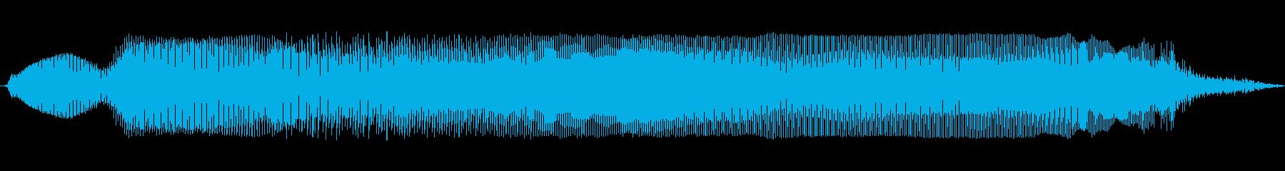 うわあ♪の再生済みの波形