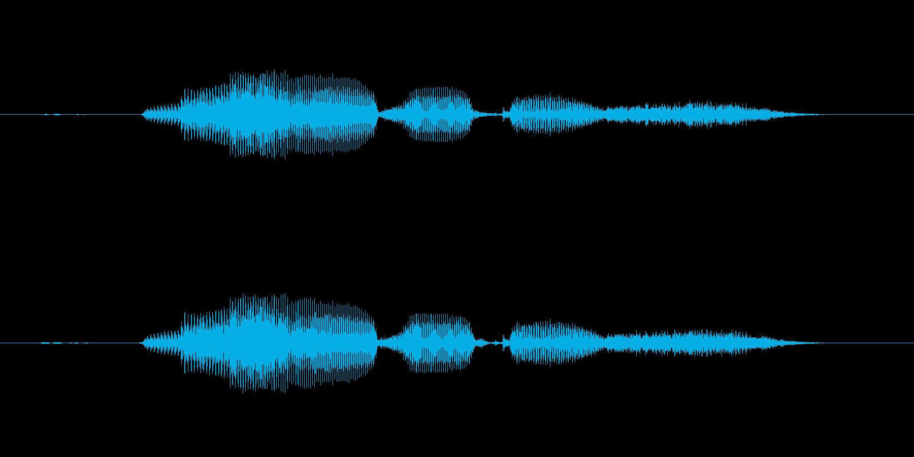 「メールです」の再生済みの波形