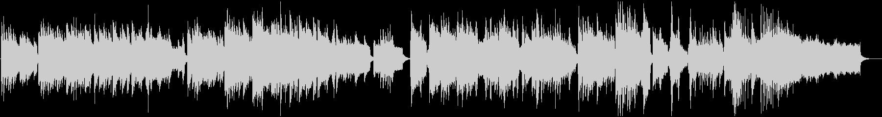 ノスタルジックで少し切ないBGMの未再生の波形