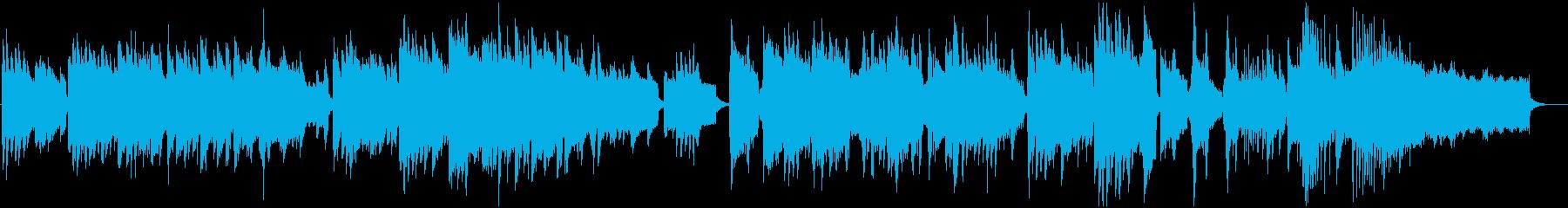 ノスタルジックで少し切ないBGMの再生済みの波形