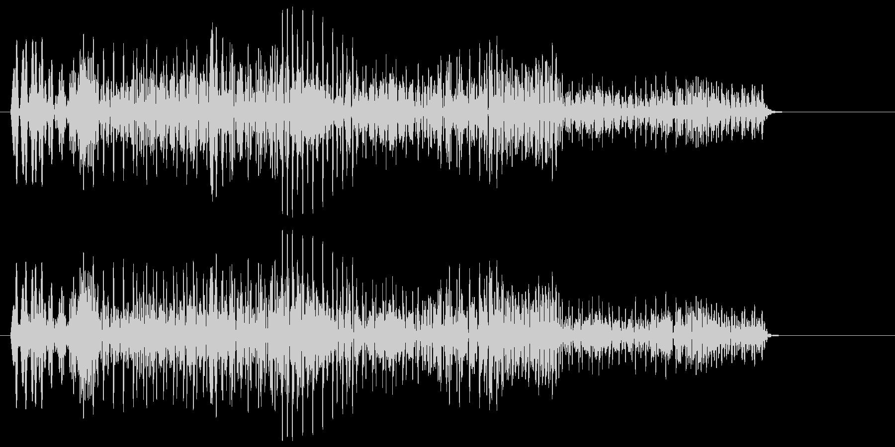 ワワ〜ン(コミカル)低めの未再生の波形