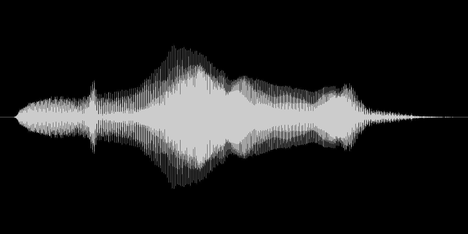 うわあ!(Type-A)の未再生の波形