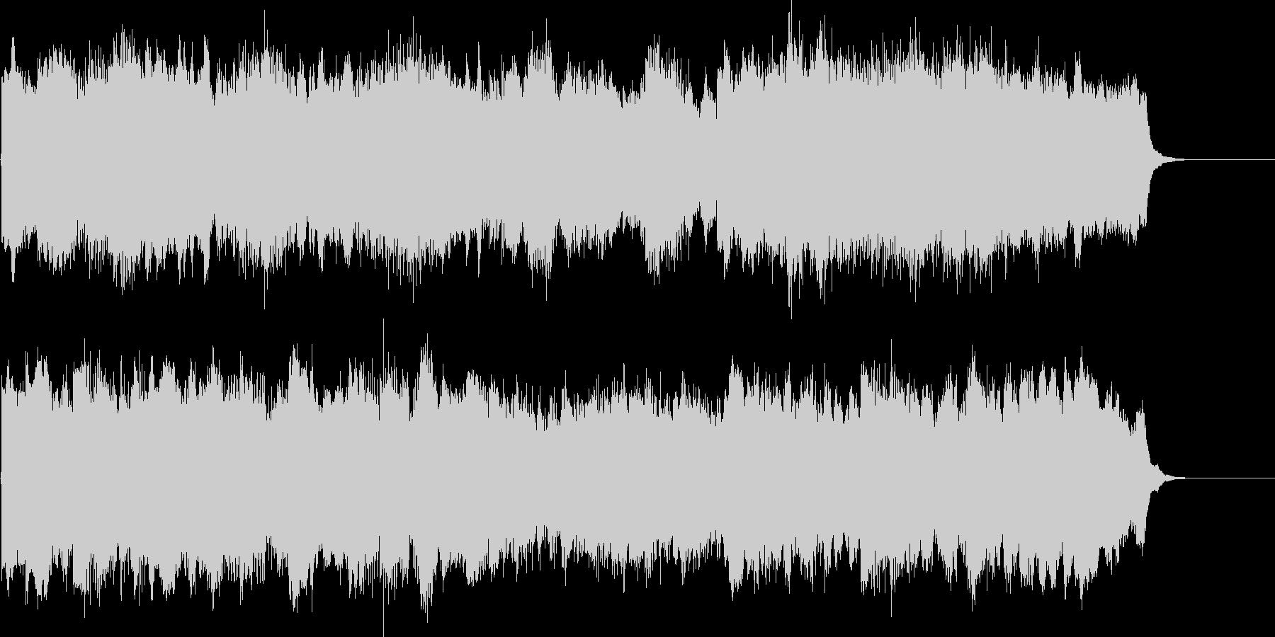 ゆったりとした短いBGMの未再生の波形