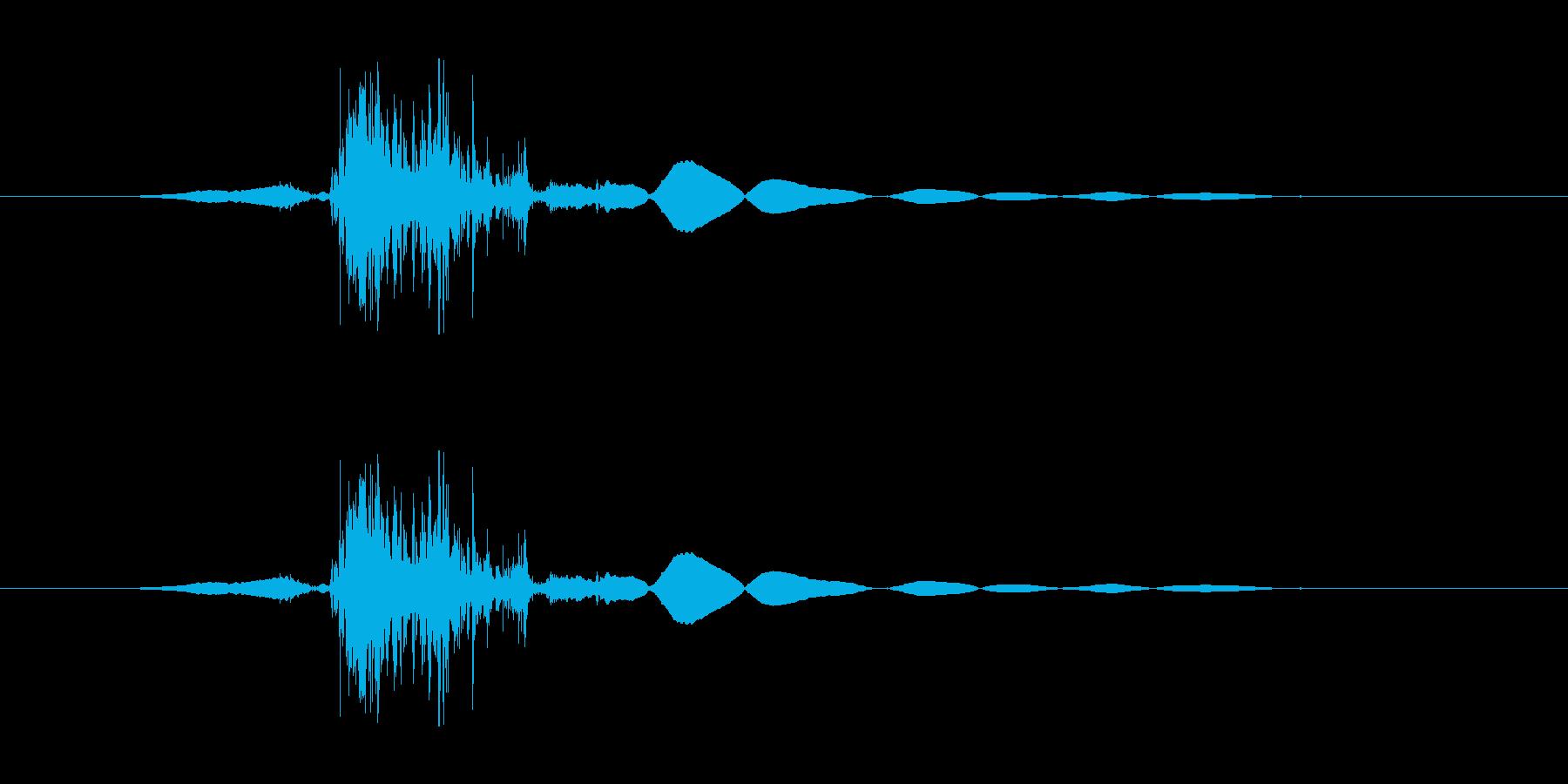 ドサッ(荷物を置いた音)の再生済みの波形