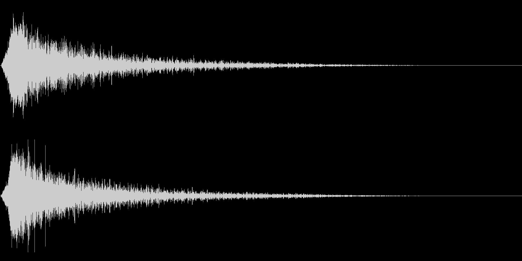 シャキーン!強烈なインパクト、ロゴ等2bの未再生の波形