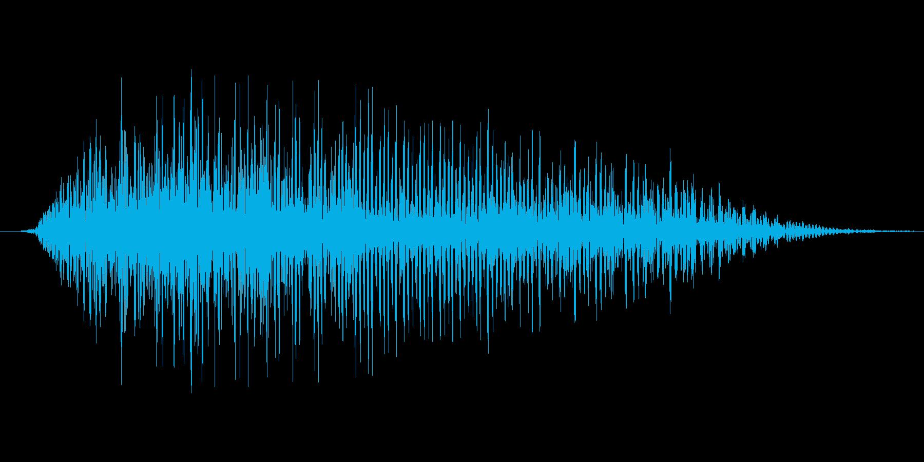 【ゾンビボイス】うなり声6の再生済みの波形