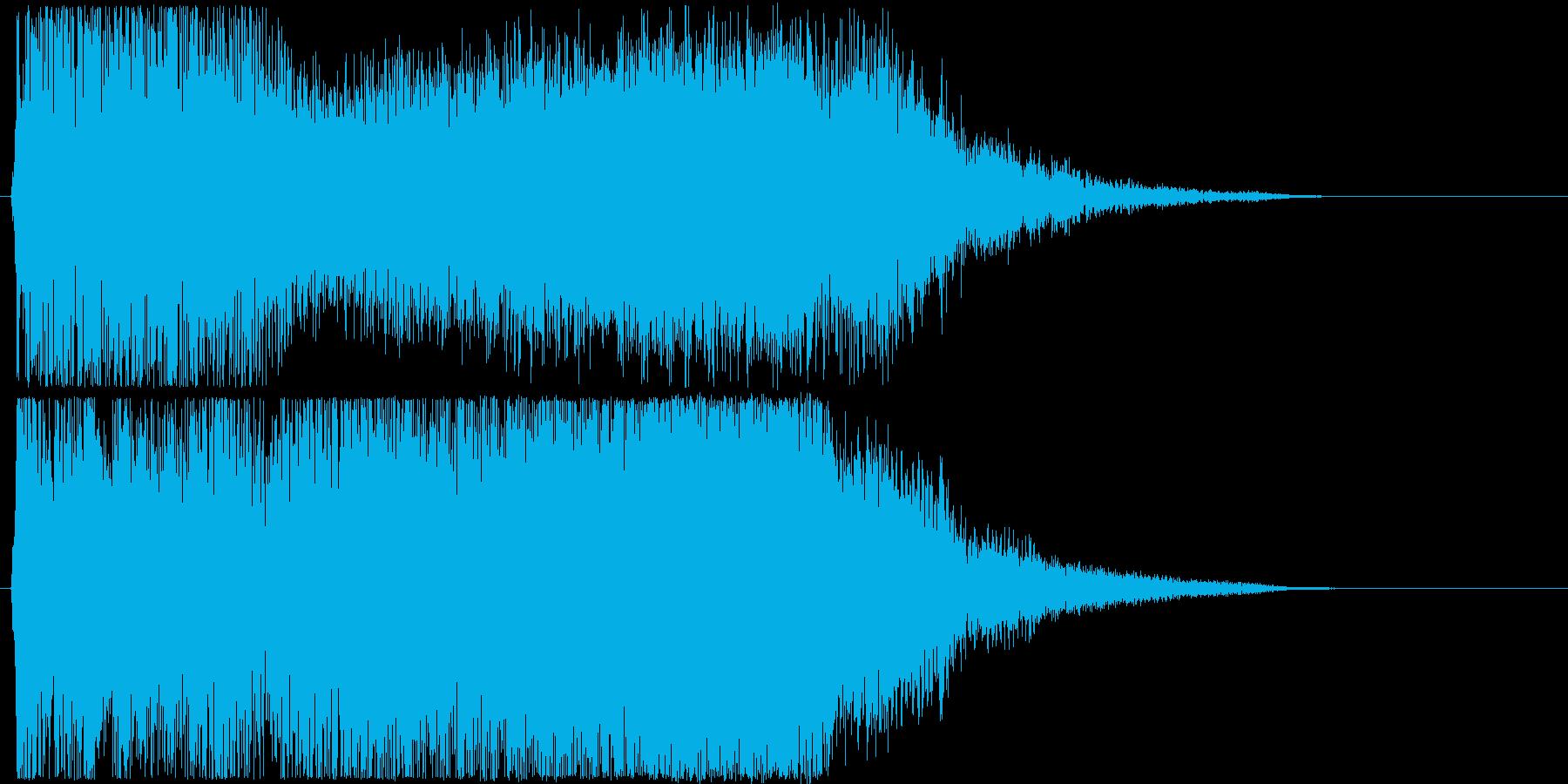 どかーんの再生済みの波形