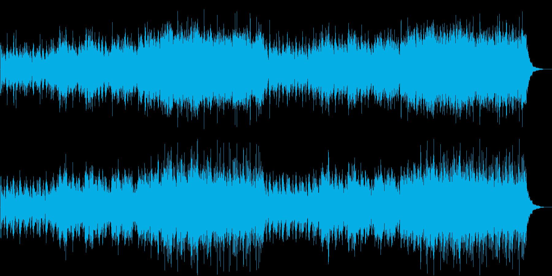 エンヤ風の神秘的で乙女チックな曲の再生済みの波形
