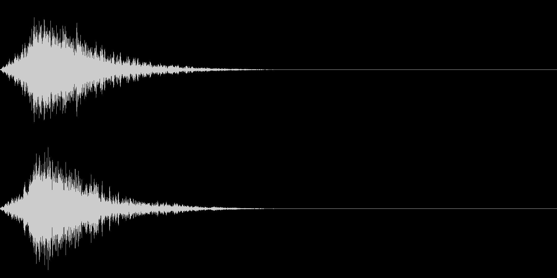 シャキーン(刀や剣、光、インパクト)2bの未再生の波形