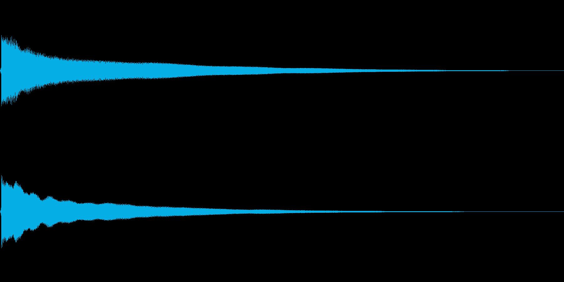 チーンと意気消沈の再生済みの波形