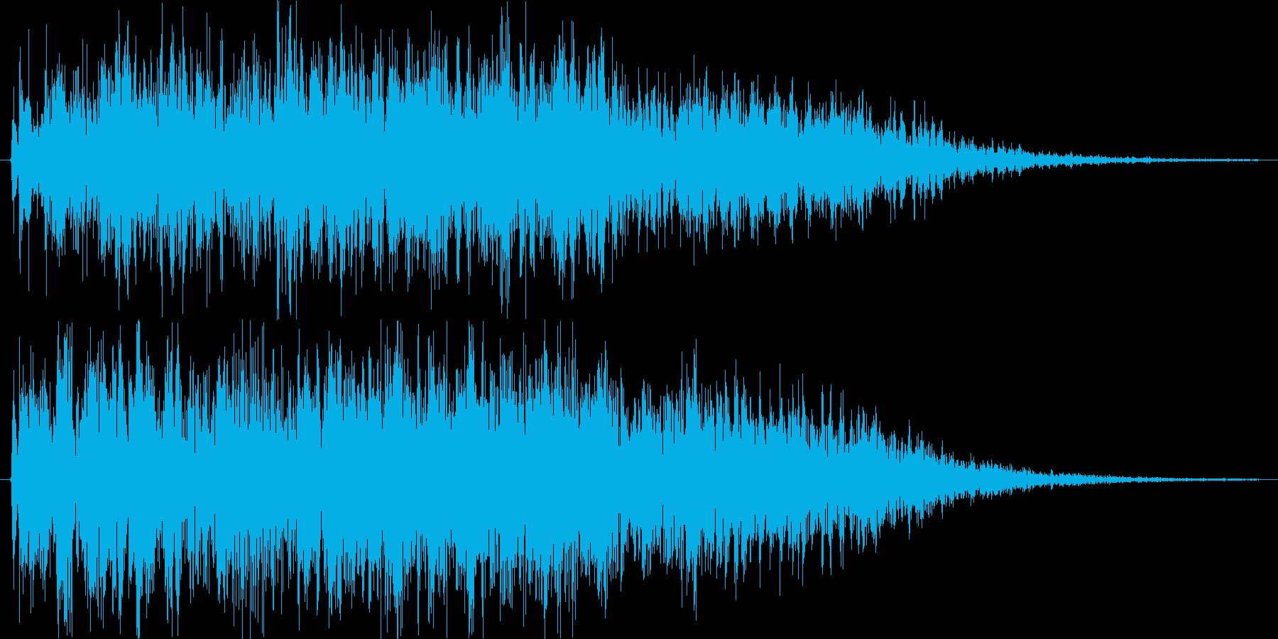 ガァーーオーー。の再生済みの波形