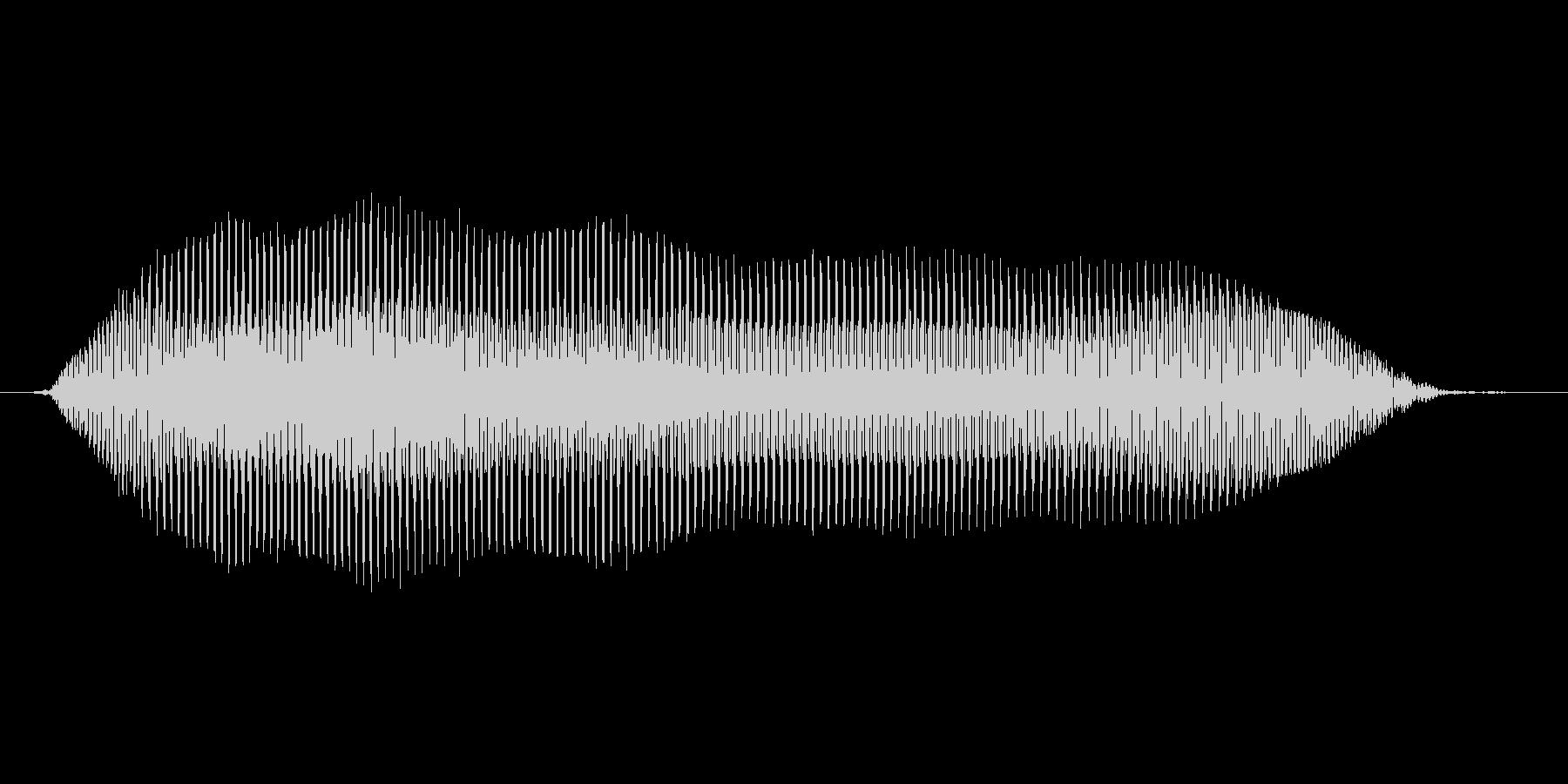 【ゾンビボイス】うなり声4の未再生の波形