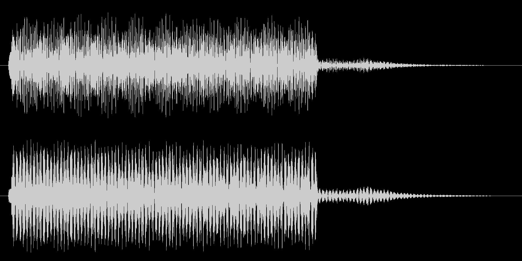 タァーー(オルガン系)の未再生の波形