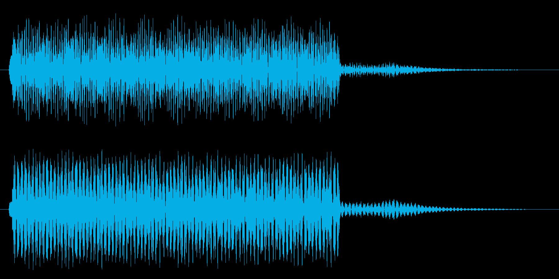 タァーー(オルガン系)の再生済みの波形