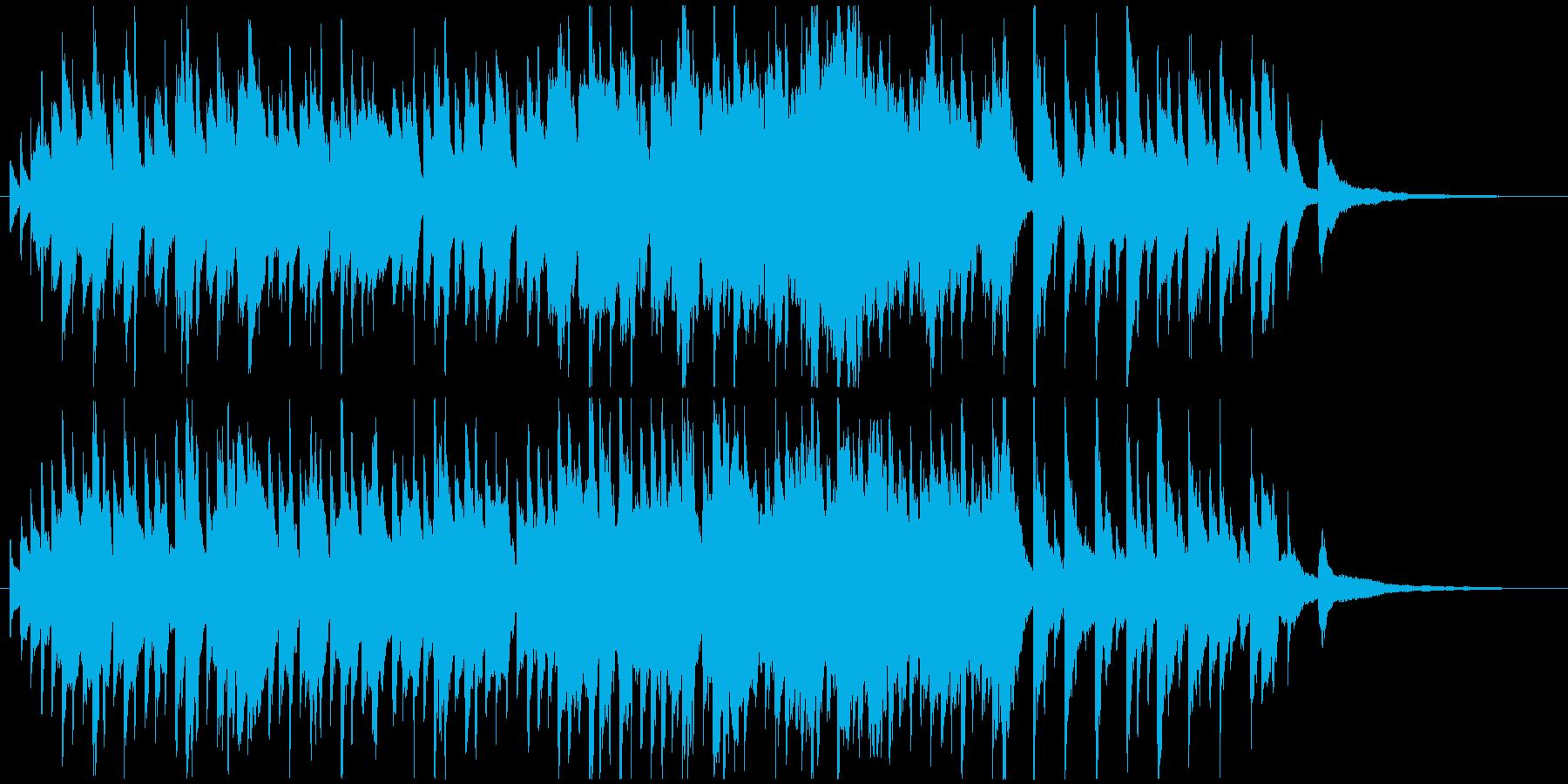浮遊感のあるBGMの再生済みの波形