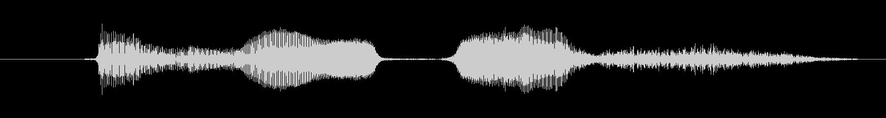 ボーナスの未再生の波形