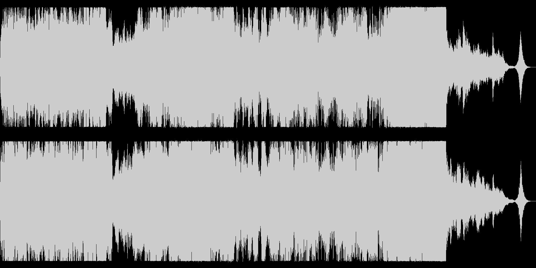 ダークファンタジー、SF向けオーケストラの未再生の波形