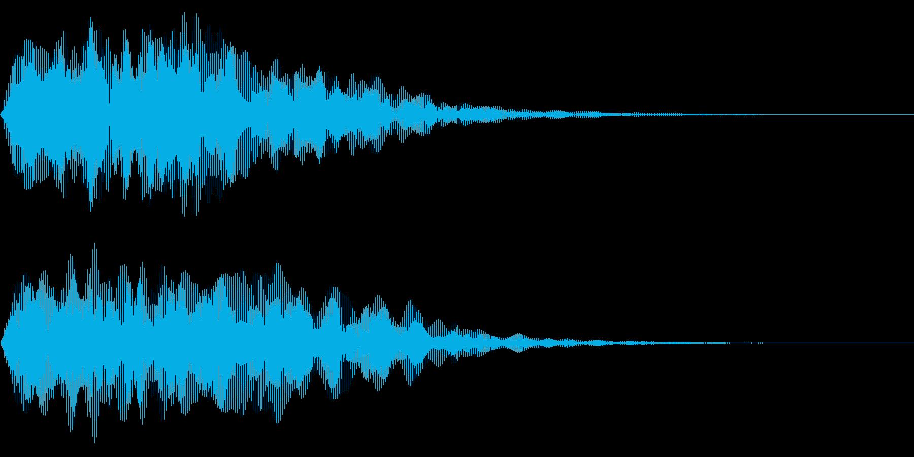 ホワ~ン 異次元空間へ突入の再生済みの波形