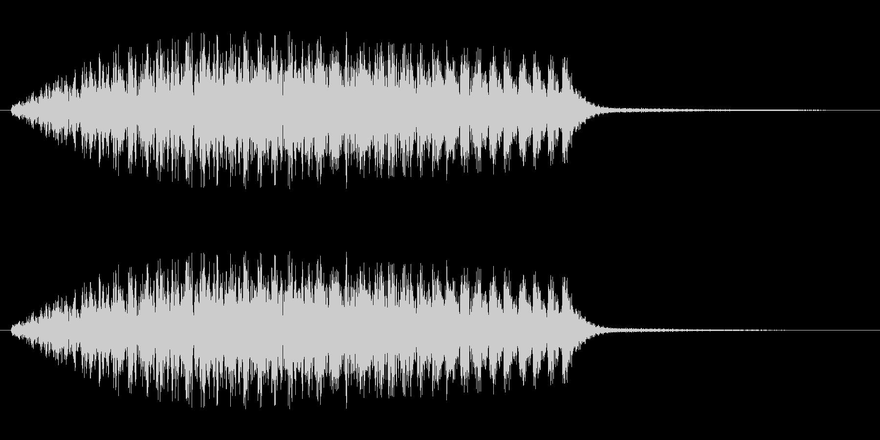 ビュイーン(高音で伸びのある決定音)の未再生の波形