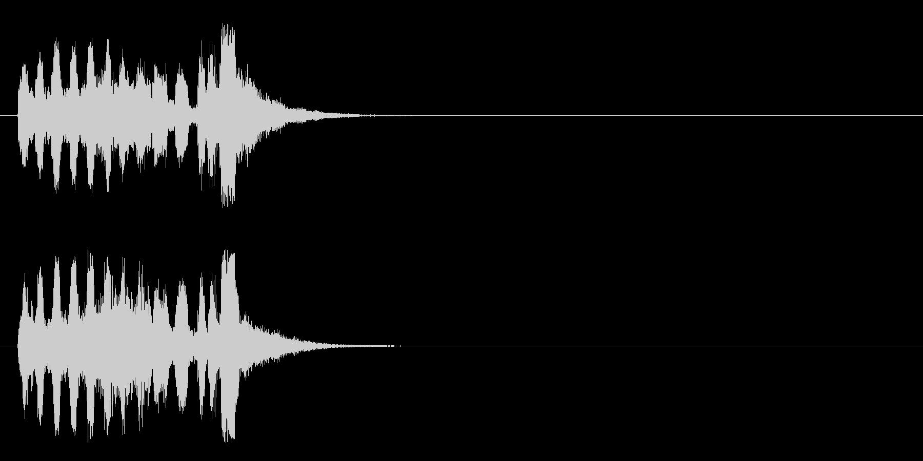 キュー・アタック風パニックのジングルの未再生の波形