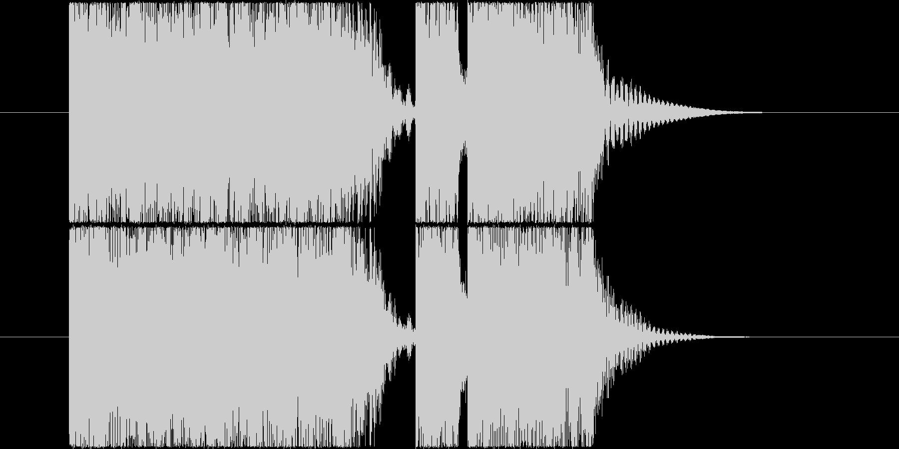 ロック系ジングル~攻撃的なアイキャッチ~の未再生の波形