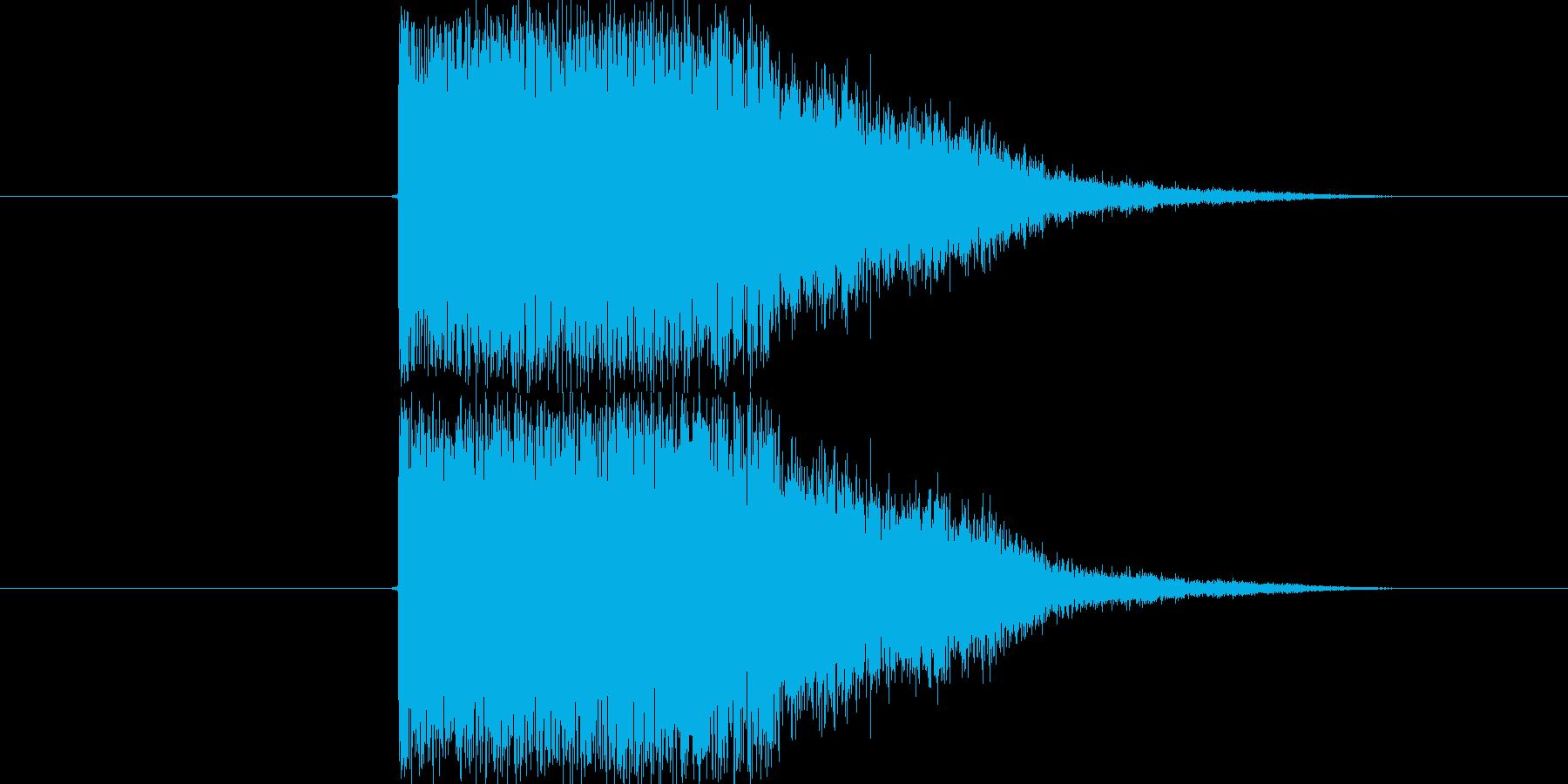 ロボット合体するようなインパクトSEで…の再生済みの波形