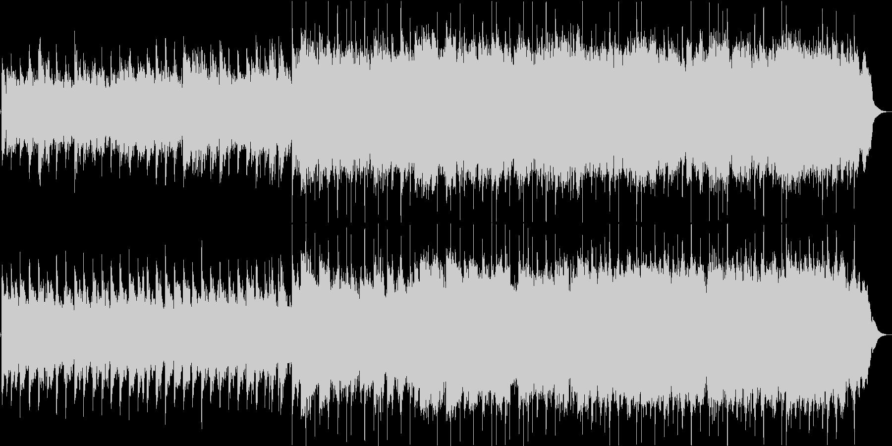 バラード ピアノの未再生の波形