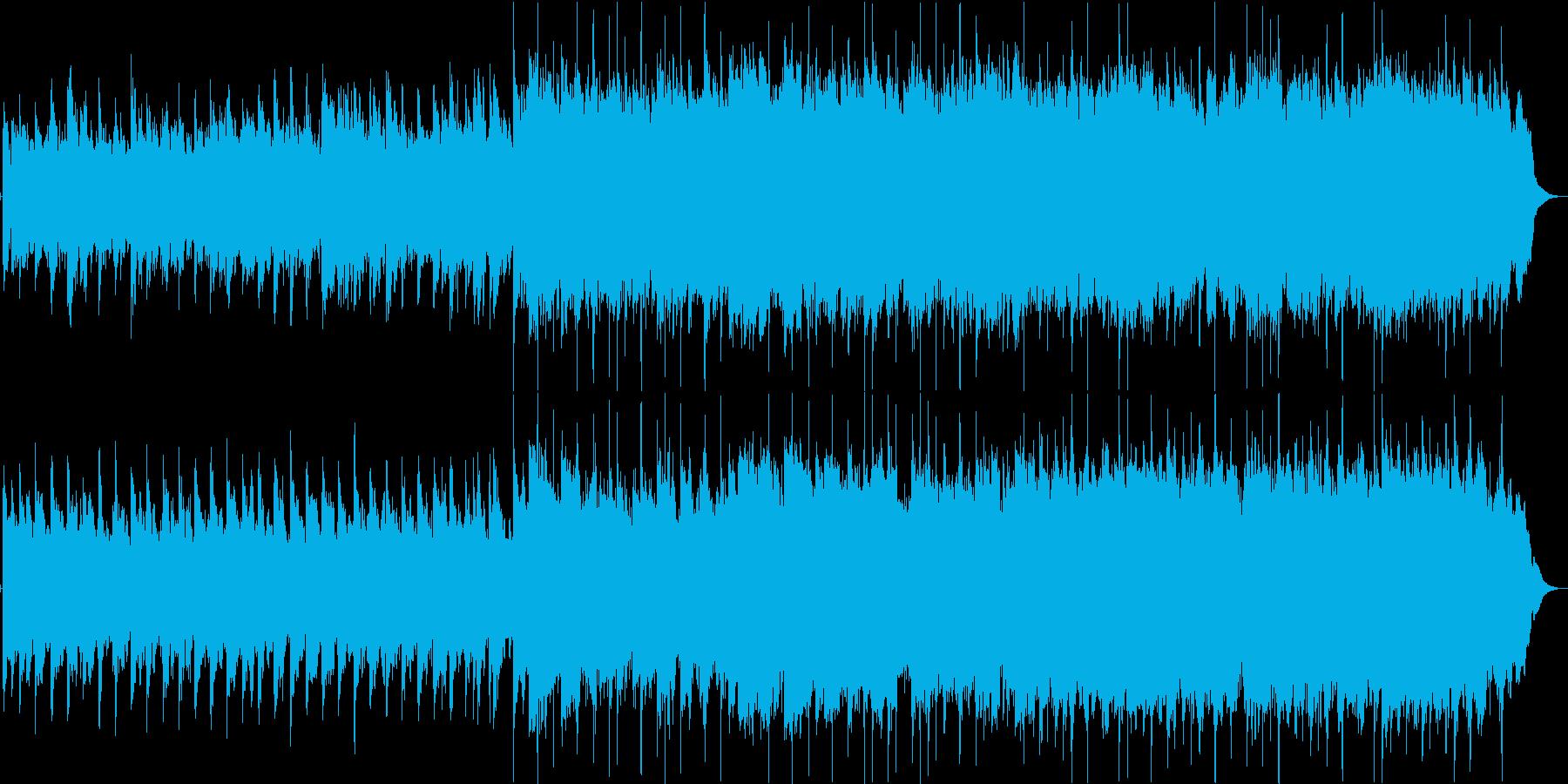 バラード ピアノの再生済みの波形