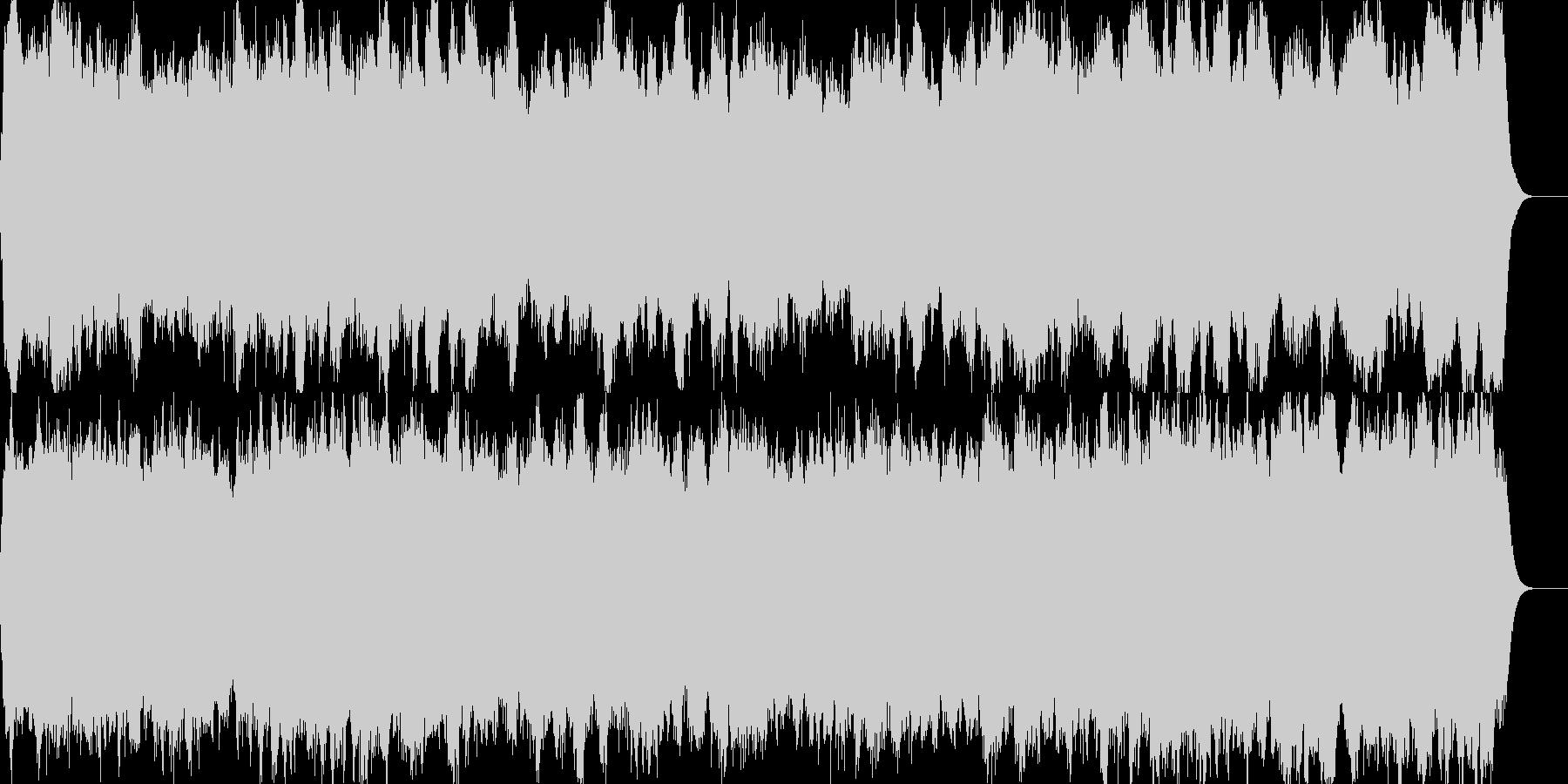 重厚で荘厳なパイプオルガンのオリジナル曲の未再生の波形