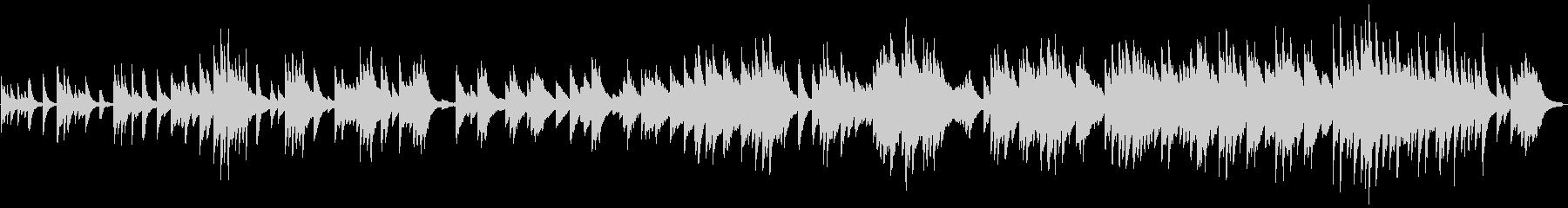 優しく切ないピアノバラードの未再生の波形