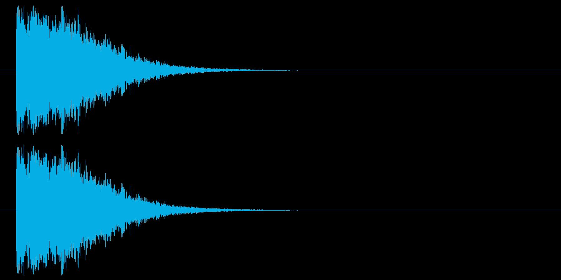 砕けるの再生済みの波形