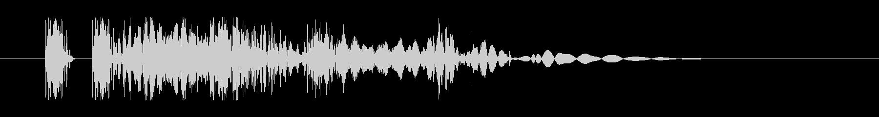 ヒット音。重い音。デュクシの未再生の波形