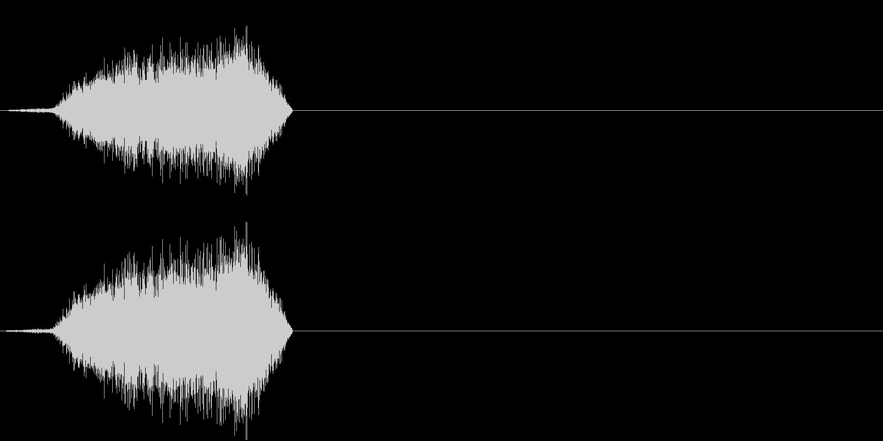 シューの未再生の波形