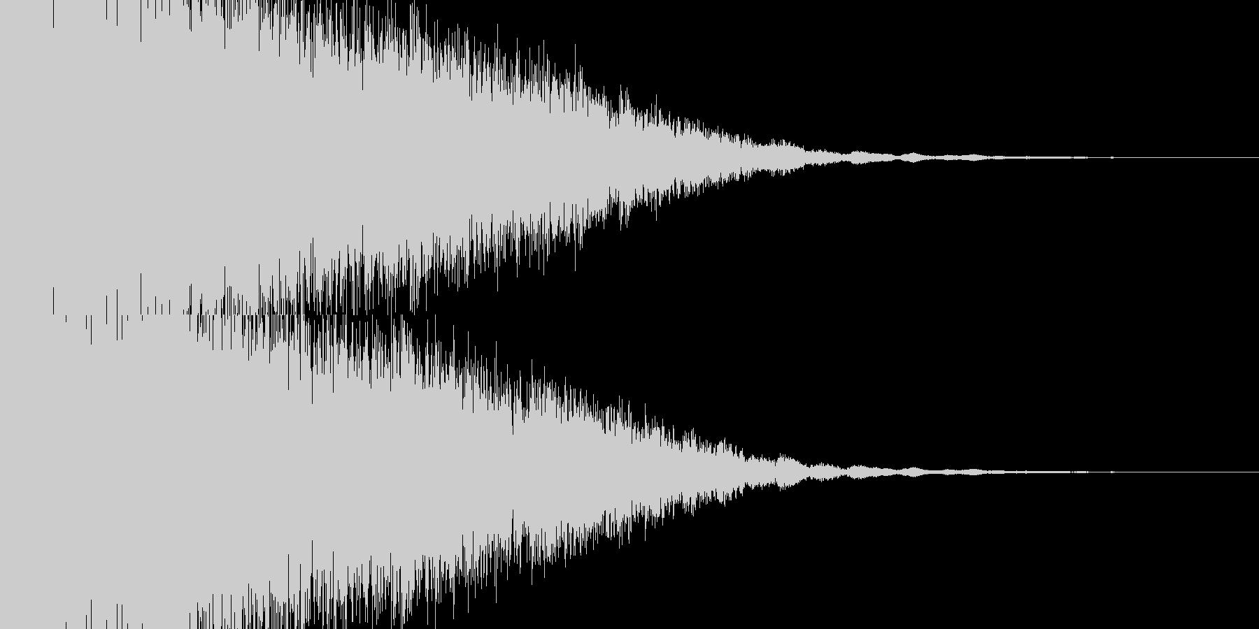 ジャキーンと爽快なインパクト音の未再生の波形