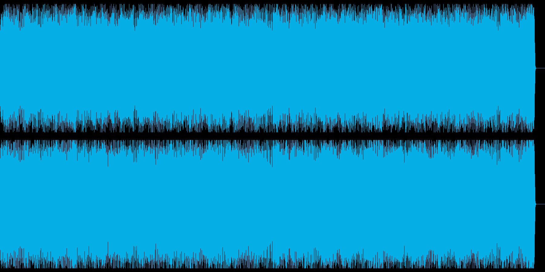 怪しい雰囲気の曲の再生済みの波形