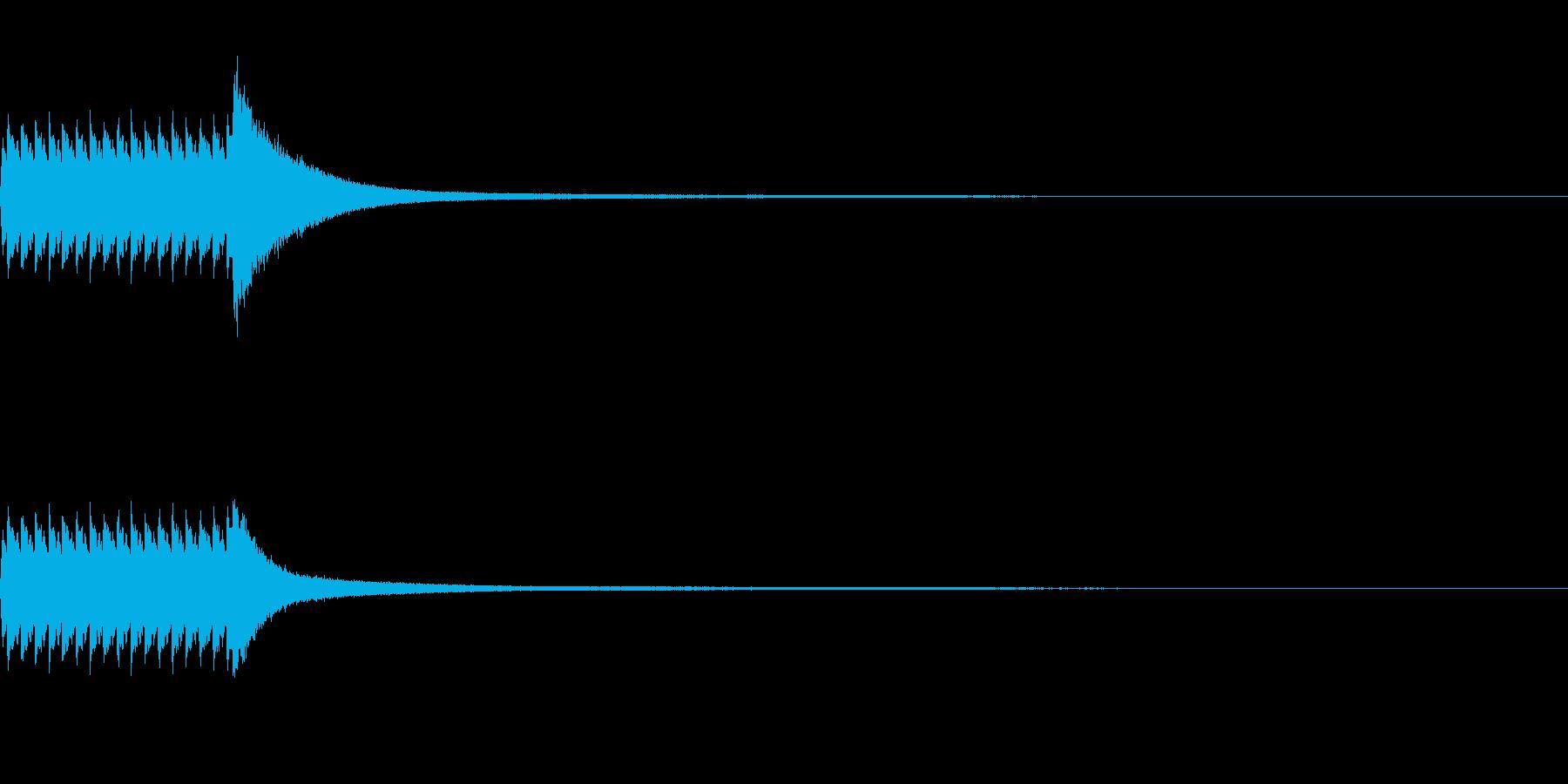 お値段発表の再生済みの波形