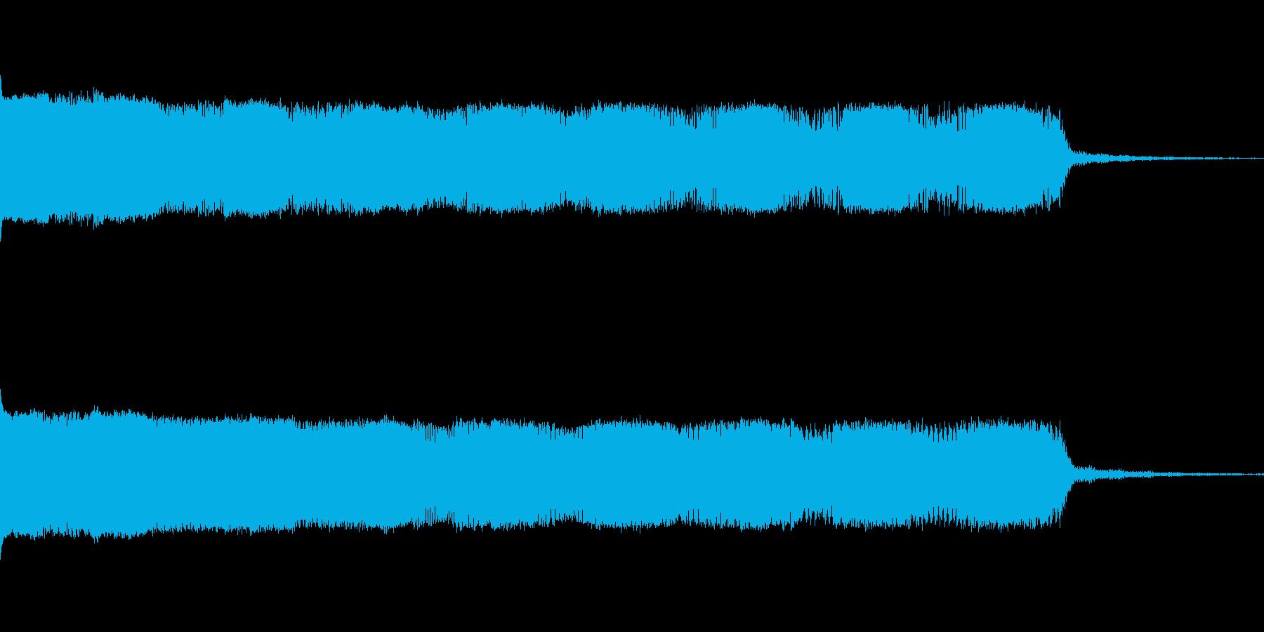ギュウンギュウン!アラーム音!の再生済みの波形