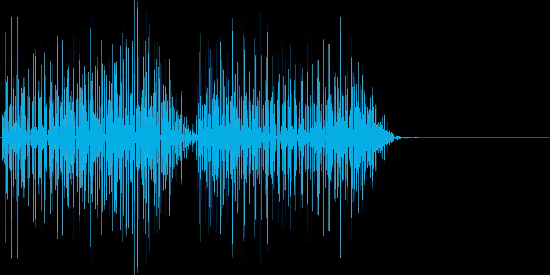 クイズ不正解(ブブッ)の再生済みの波形