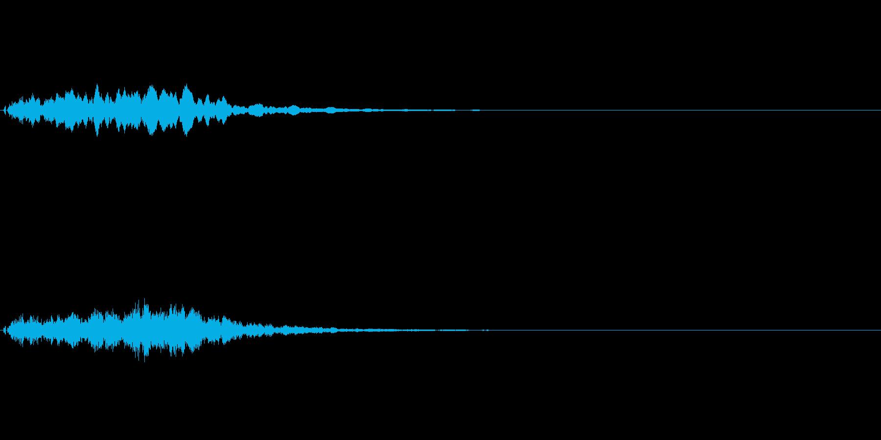 決定音。広がる感じの音。「ファー」の再生済みの波形